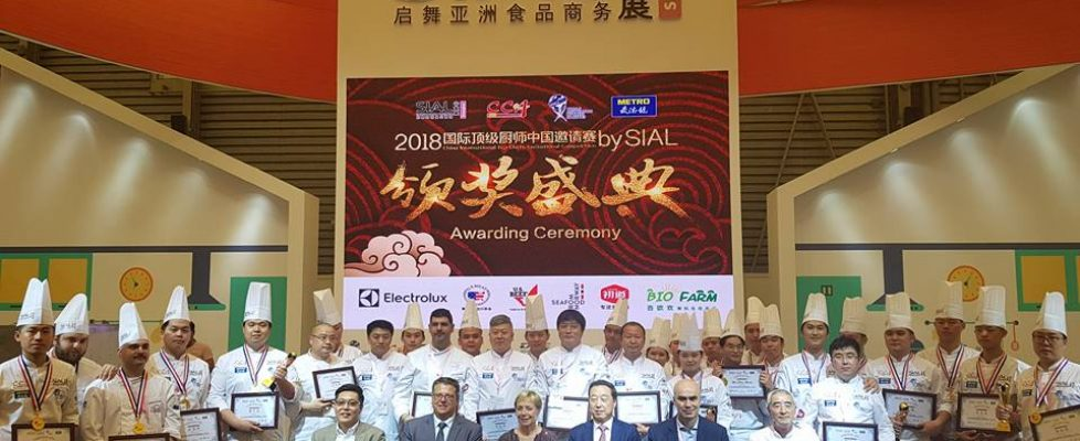 2018 International Top Chefs Invitational Competition - SIAL